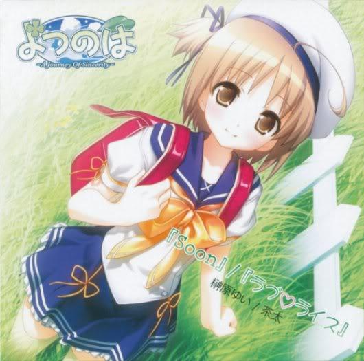 HD Quality Wallpaper   Collection: Anime, 530x525 Yotsunoha
