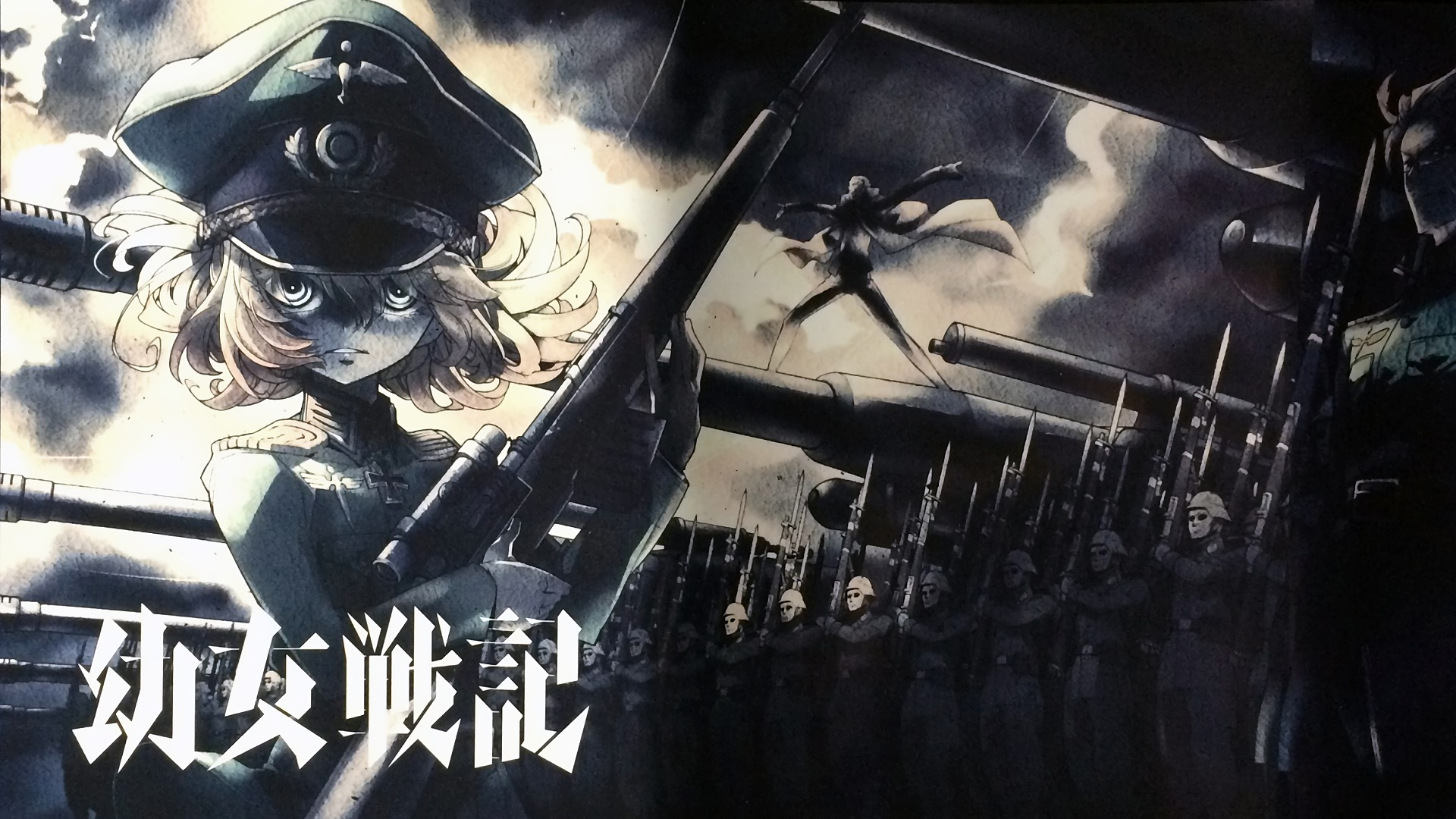 Amazing Youjo Senki Pictures & Backgrounds