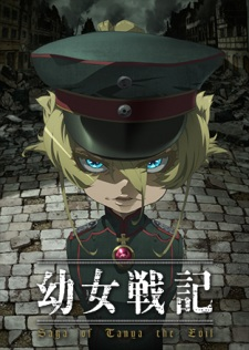 Youjo Senki High Quality Background on Wallpapers Vista