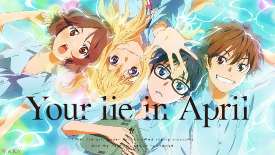 High Resolution Wallpaper | Your Lie In April 952x536 px