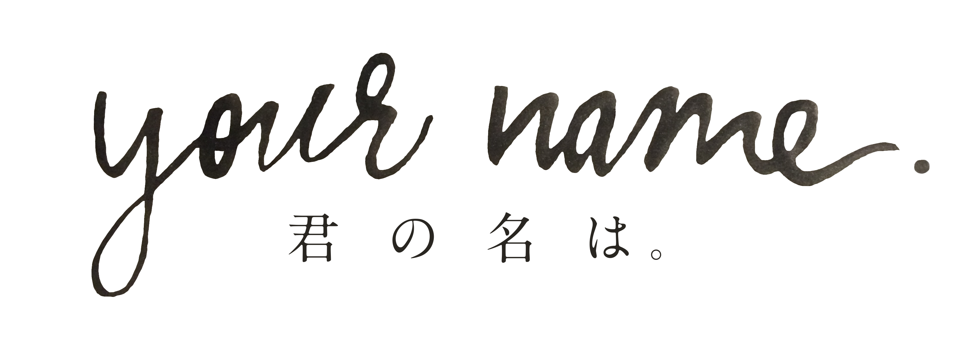 Your Name. Backgrounds, Compatible - PC, Mobile, Gadgets| 3305x1183 px