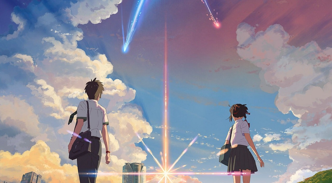 Nice Images Collection: Your Name. Desktop Wallpapers