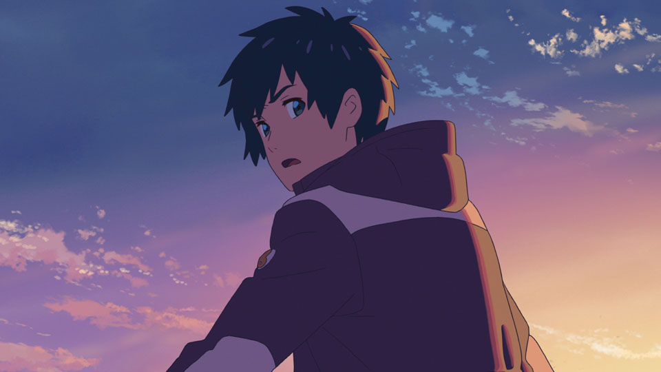 Your Name. Backgrounds on Wallpapers Vista