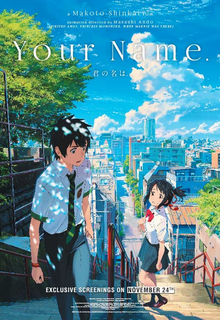 Images of Your Name. | 220x320