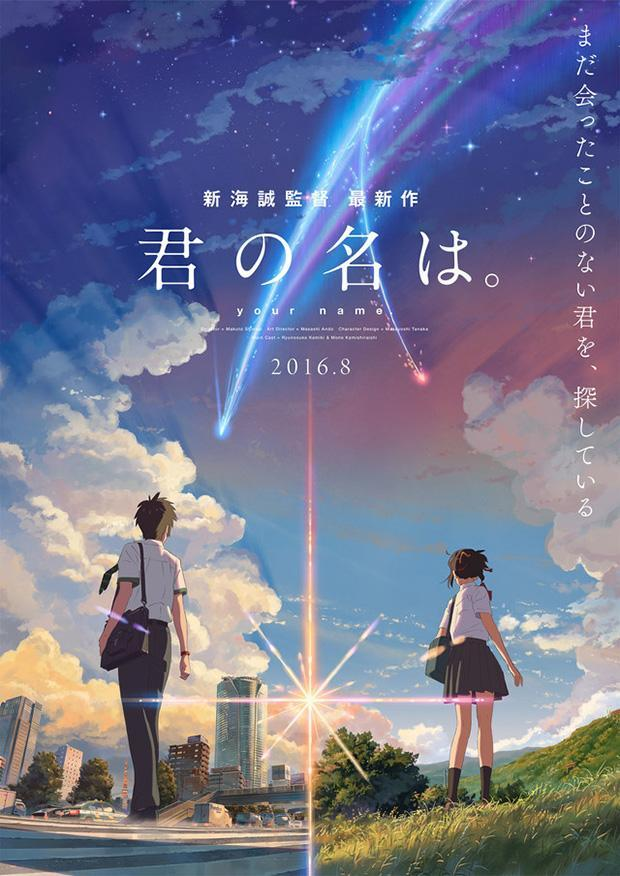 HQ Your Name. Wallpapers | File 80.68Kb