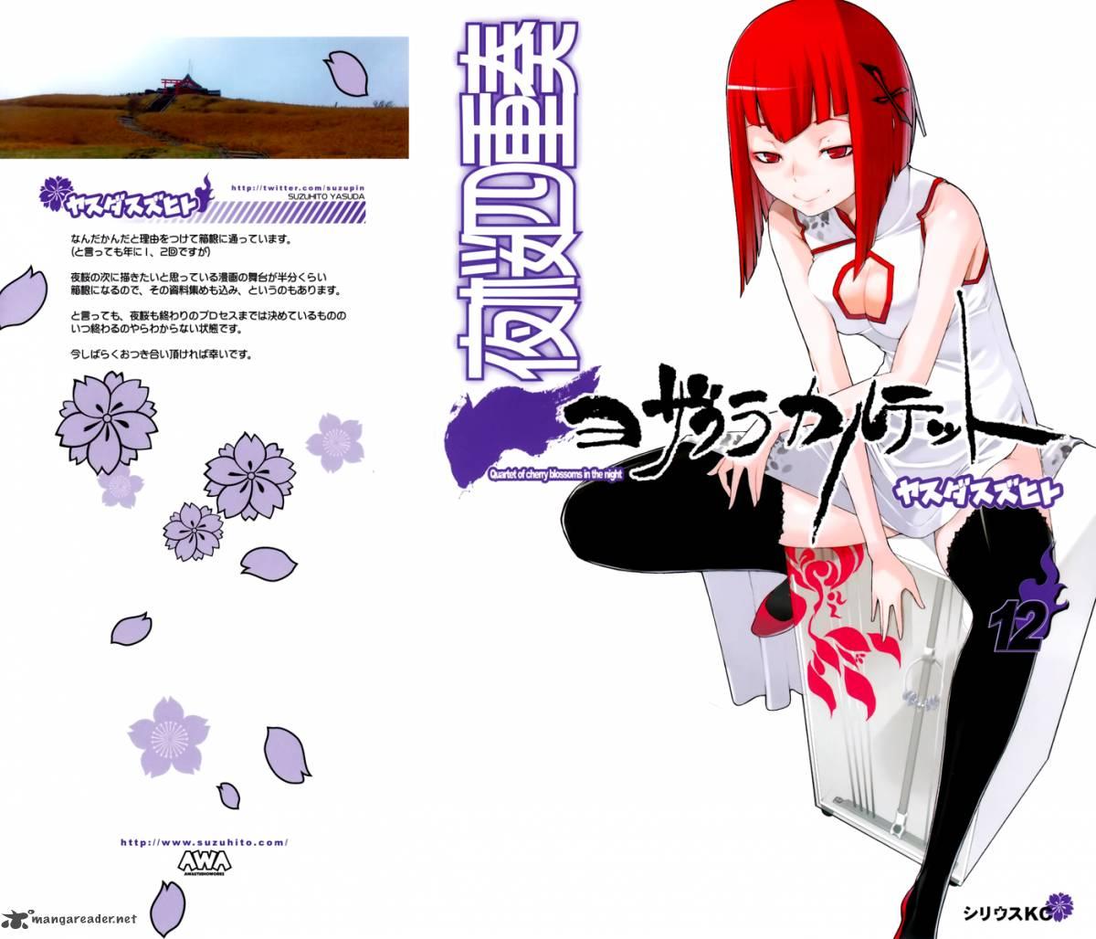 HD Quality Wallpaper | Collection: Anime, 1200x1028 Yozakura Quartet