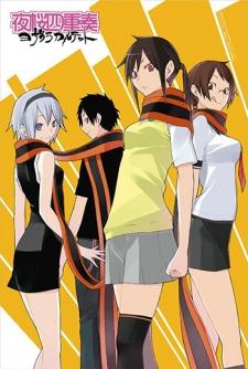 Yozakura Quartet Backgrounds, Compatible - PC, Mobile, Gadgets| 225x334 px
