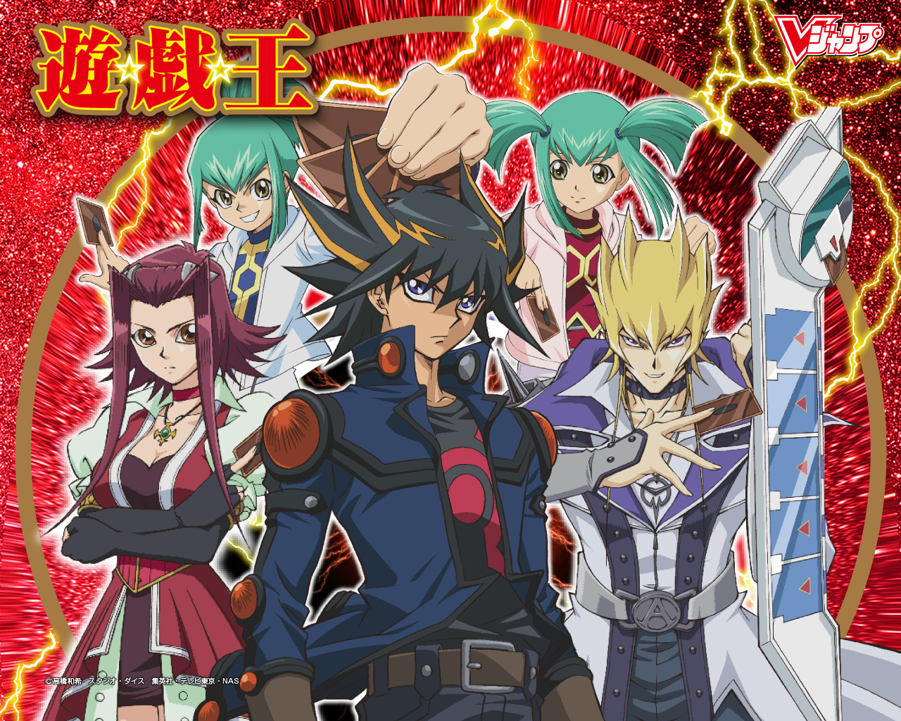 Yu-Gi-Oh 5D's Backgrounds, Compatible - PC, Mobile, Gadgets  1280x1024 px