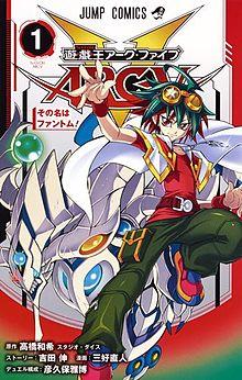 Nice Images Collection: Yu-Gi-Oh! Arc-V Desktop Wallpapers