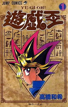 HD Quality Wallpaper | Collection: Anime, 230x362 Yu-Gi-Oh!