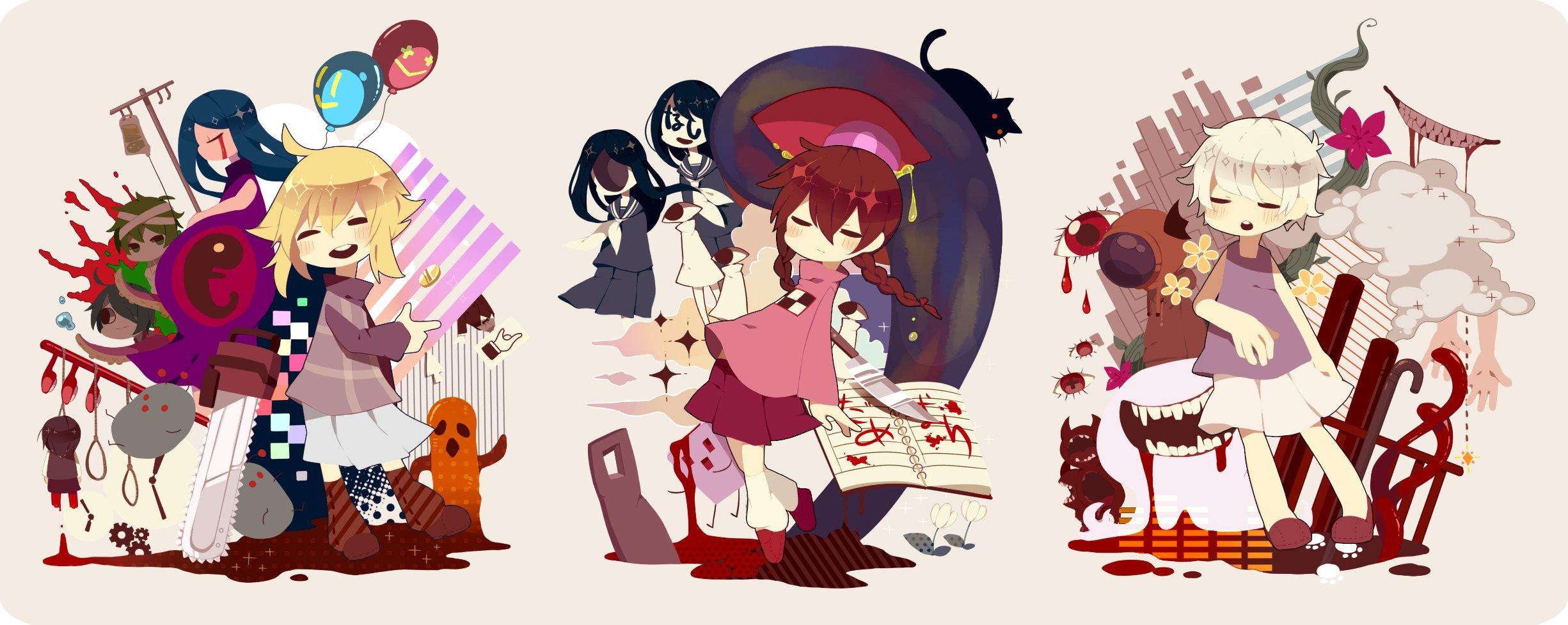 Nice Images Collection: Yume Nikki Desktop Wallpapers