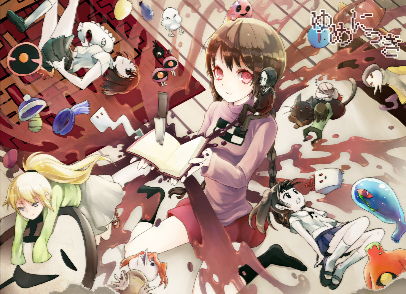 Yume Nikki High Quality Background on Wallpapers Vista