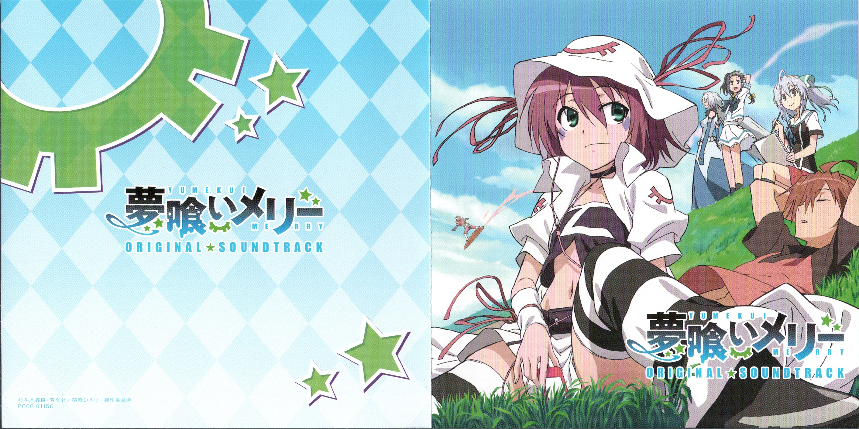Yumekui Merry Backgrounds on Wallpapers Vista