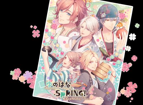 Yunohana Spring! Cherishing Time High Quality Background on Wallpapers Vista