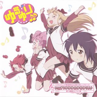 HD Quality Wallpaper | Collection: Anime, 318x320 Yuru Yuri