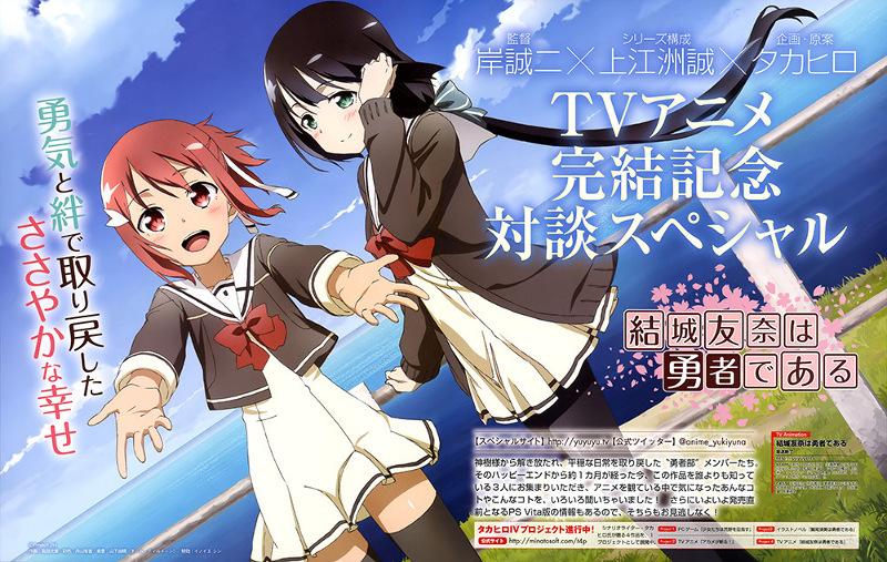 High Resolution Wallpaper   Yuuki Yuuna Wa Yuusha De Aru 800x507 px
