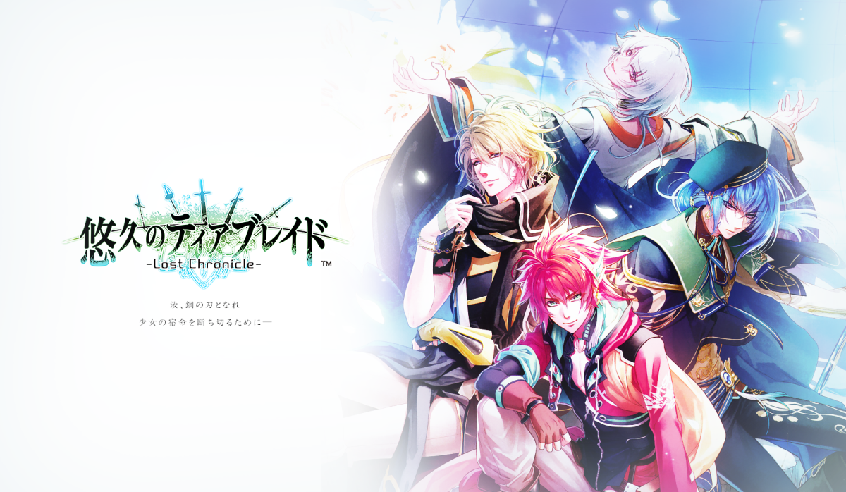 Nice wallpapers Yuukyuu No Tierblade 1200x698px