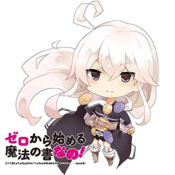 Zero Kara Hajimeru Mahou No Sho Backgrounds, Compatible - PC, Mobile, Gadgets| 600x600 px