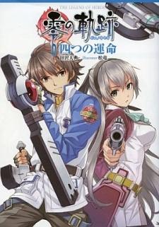 Zero No Kiseki Backgrounds, Compatible - PC, Mobile, Gadgets| 225x321 px