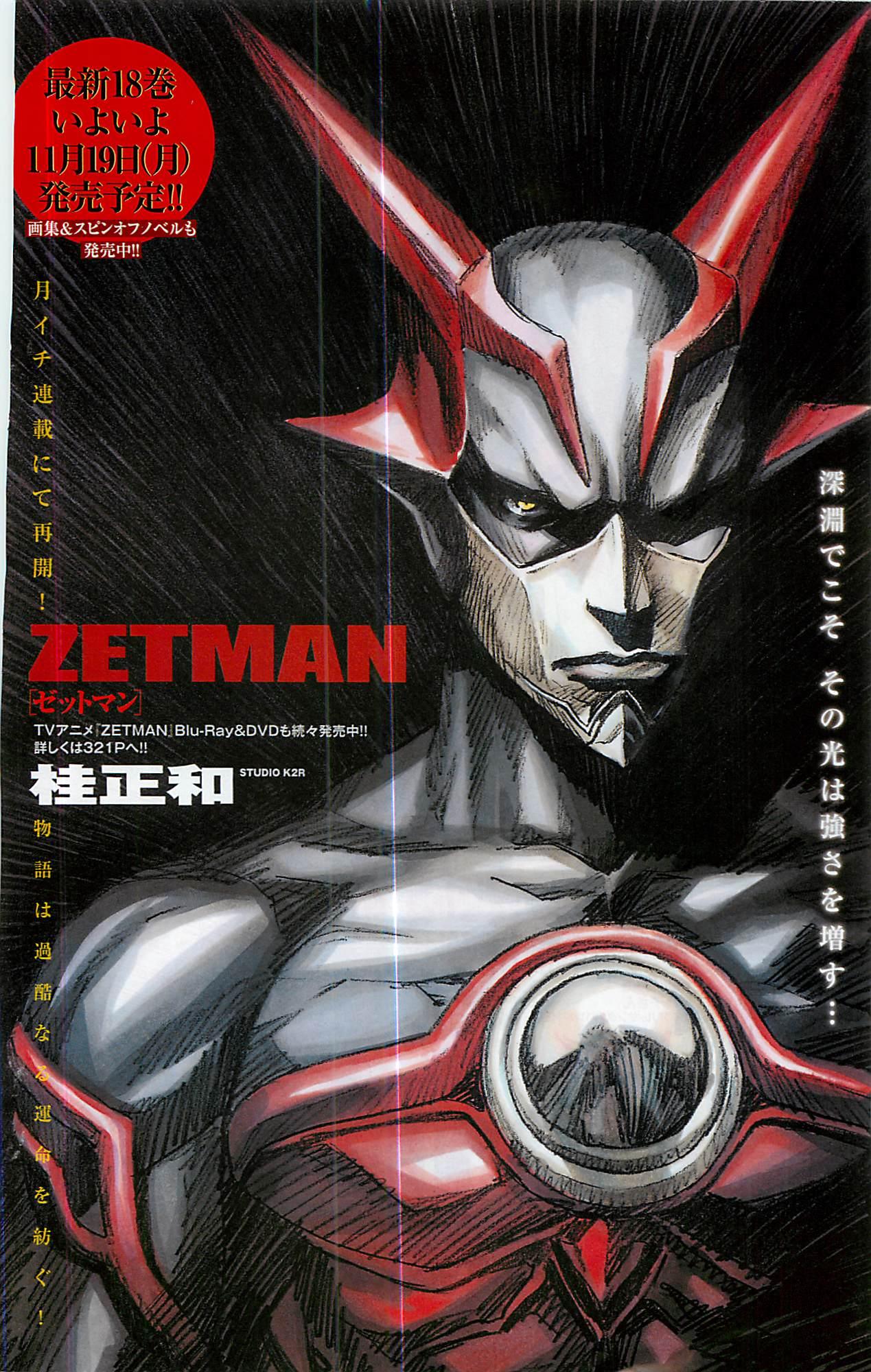Amazing Zetman Pictures & Backgrounds