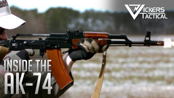 preview Ak-74