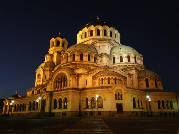 preview Alexander Nevsky Cathedral, Sofia