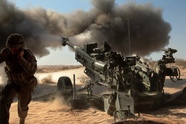 preview Artillery