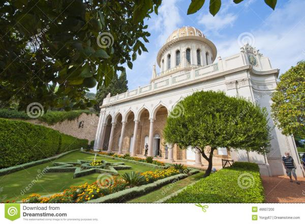 preview Baha'i Temple
