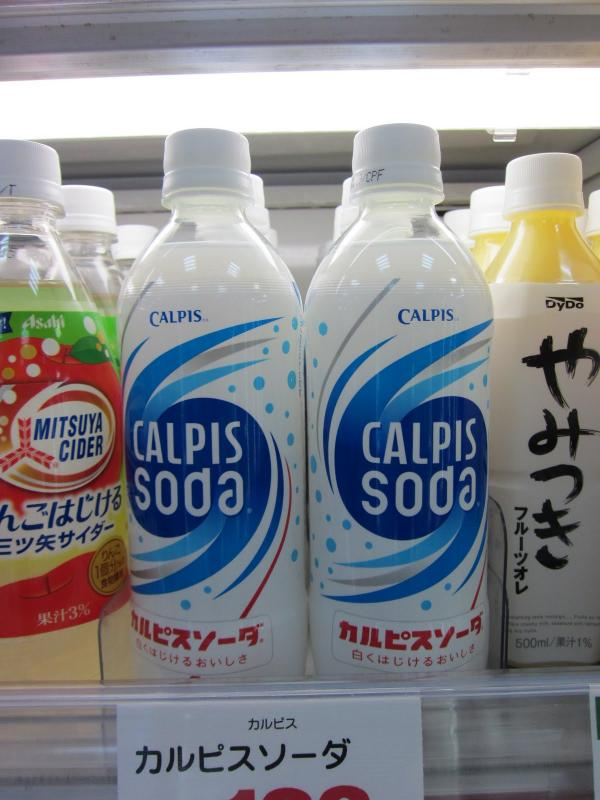 preview Calpis