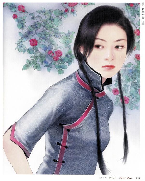 preview Chen Shu