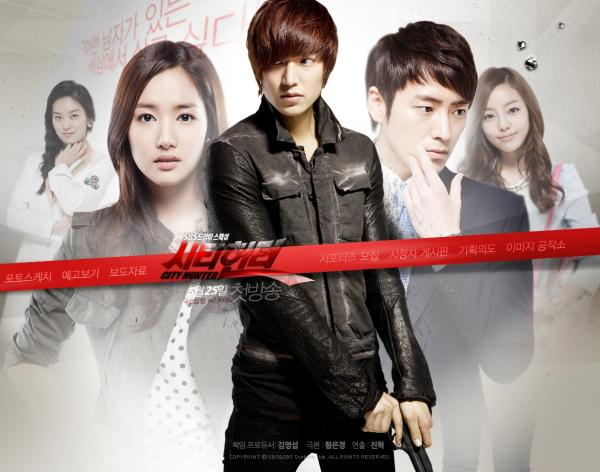 preview City Hunter