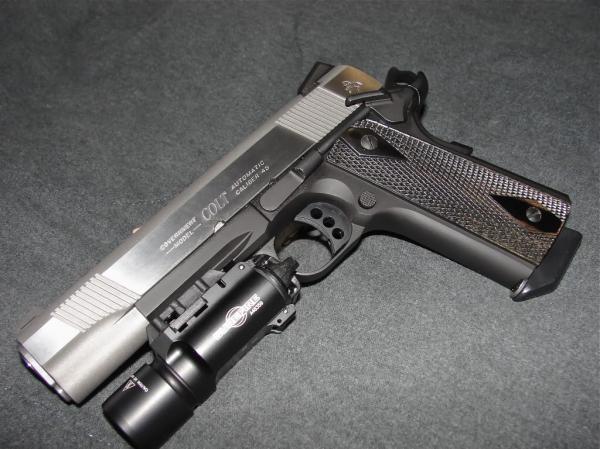 preview Colt Rail Gun