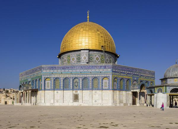preview Dome Of The Rock