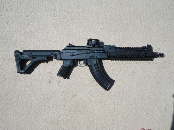 preview Draco Sbr Assault Rifle