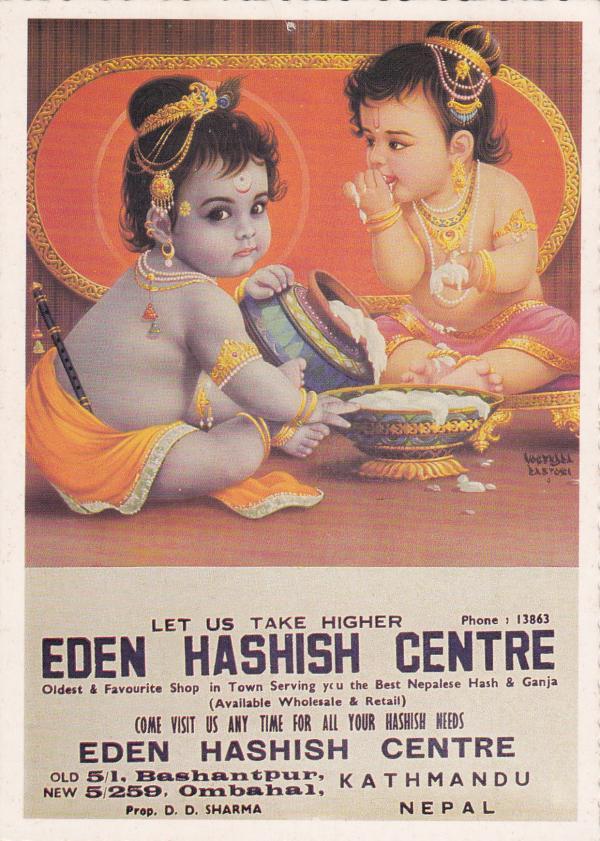preview Eden Hashish Centre