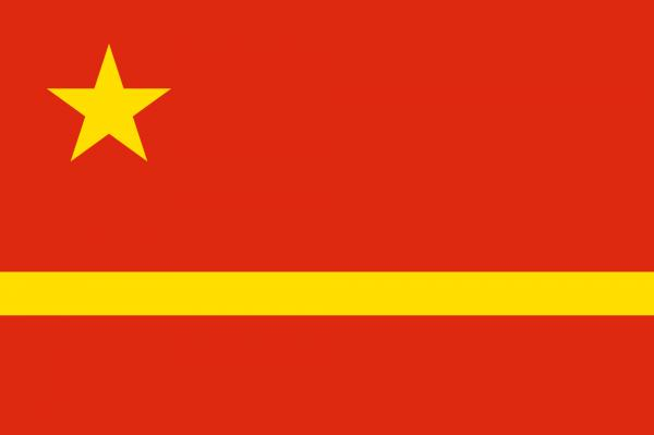 preview Flag Of China