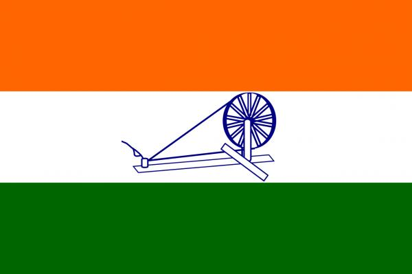 preview Flag Of India