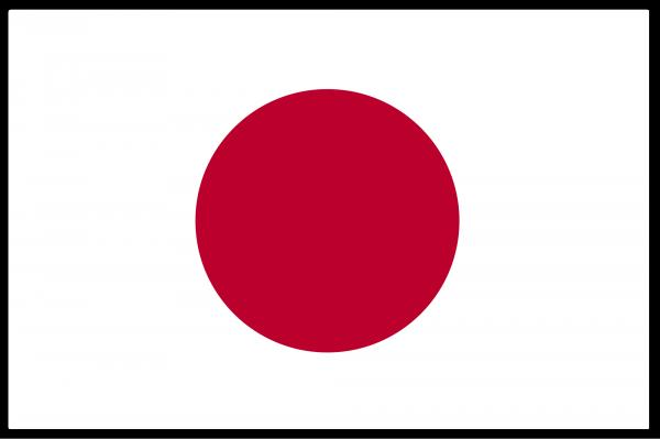 preview Flag Of Japan