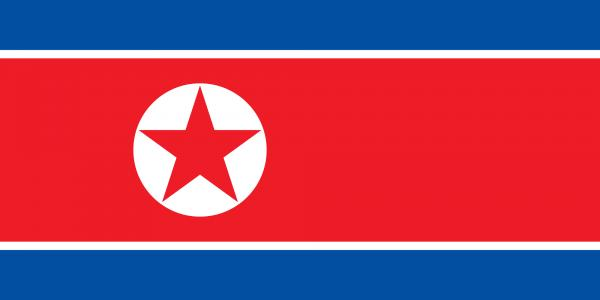 preview Flag Of North Korea
