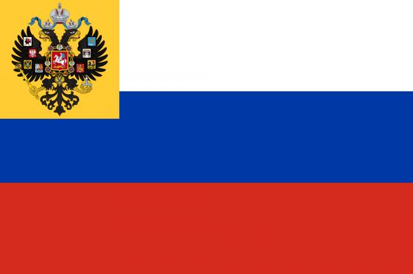 preview Flag Of Russia