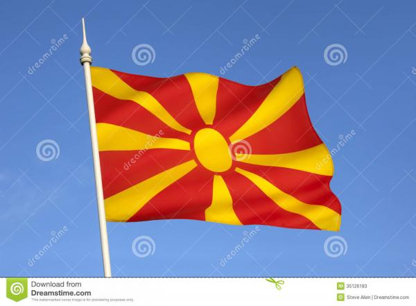 preview Flag Of The Republic Of Macedonia