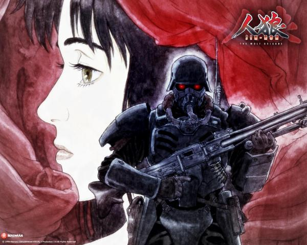 preview Jin-Roh: The Wolf Brigade