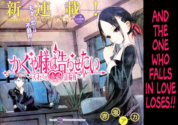 preview Kaguya Wants To Be Confessed To: The Geniuses' War Of Love And Brains