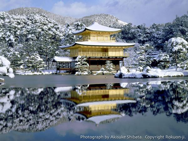 preview Kinkaku Ji Temple
