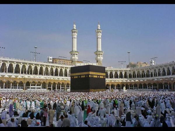 preview Masjid Al-Haram