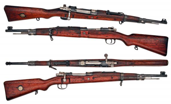 preview Mauser Rifle