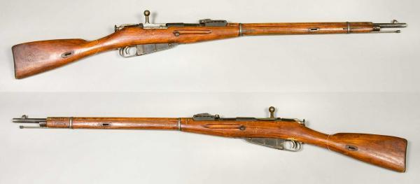 preview Mosin Nagant M91 Rifle