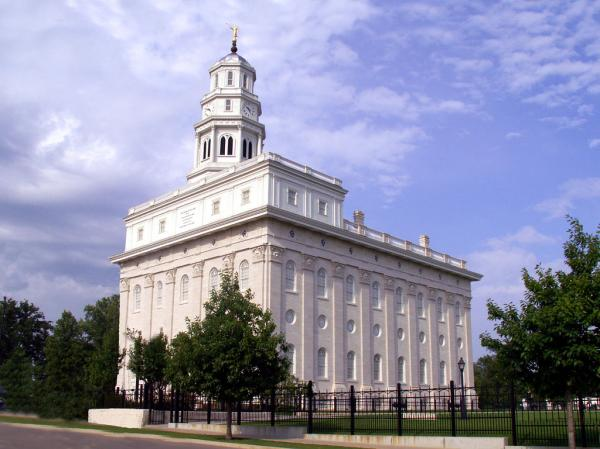 preview Nauvoo Temple
