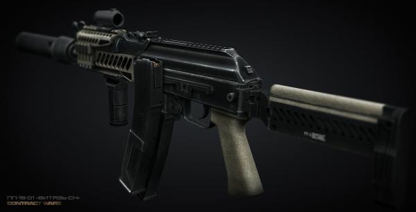preview PP-19-01 Vityaz-SN