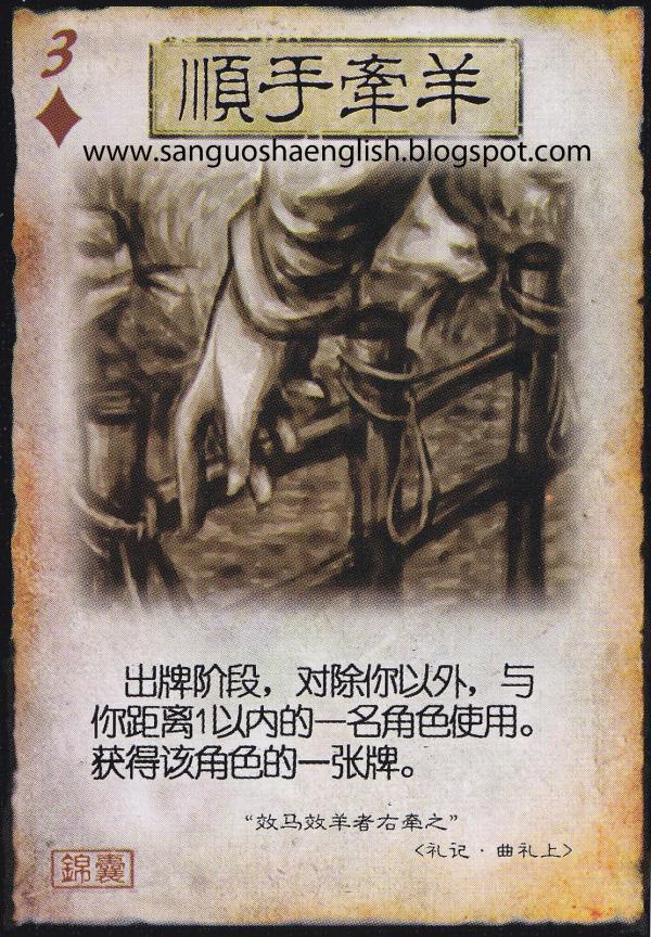 preview Qiān Yòu